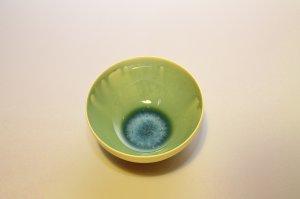 Schälchen - gelb, innen grünblau - 14 x 6,5 cm